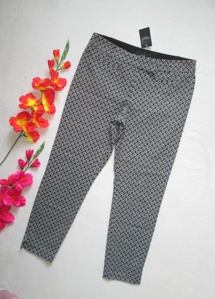 Шикарные стильные укороченные стрейчевые брюки в орнамент next