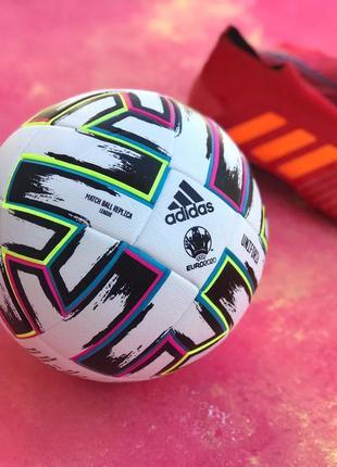 ТОП ПРОДАЖ Футбольный мяч Adidas Uniforia Euro 2020