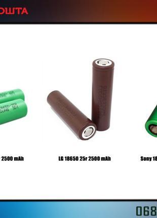 Аккумулятор батарея для элект. сигарет 18650 Samsung LG Sony 3...