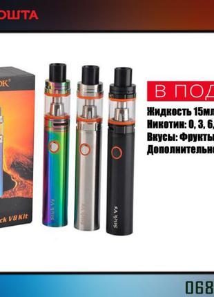 Электронная Сигарета Vape SMOK Stick V8 Вейп СМОК стик + жидкость