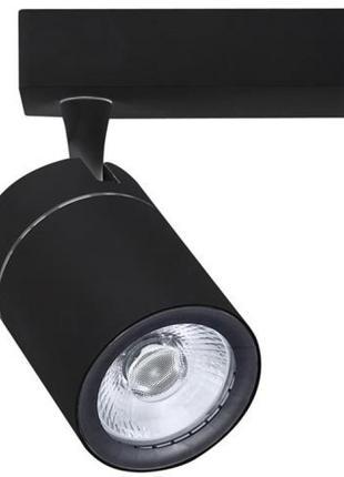 Светильник трековый светодиодный HOROZ DUBLIN 35 Вт (Турция) в ас
