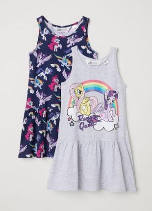 Набор детских платьев h&m