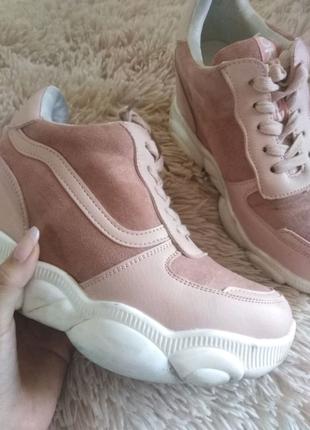 "Обувь ""Сникерси"""