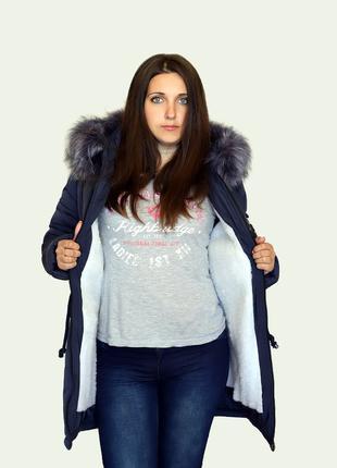 Разм. 44-54 Куртка парка Элен, силикон и + на меху, темно-синяя