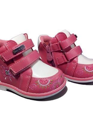 Розово-белые ботинки шалунишка ортопед р .21