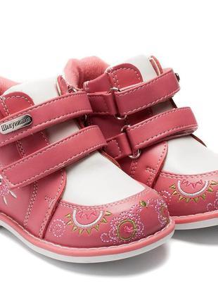 Кожаные розовые ботинки шалунишка ортопед р. 25
