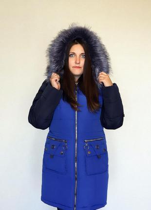 Разм. 44-54 Зимняя куртка парка Ирэна