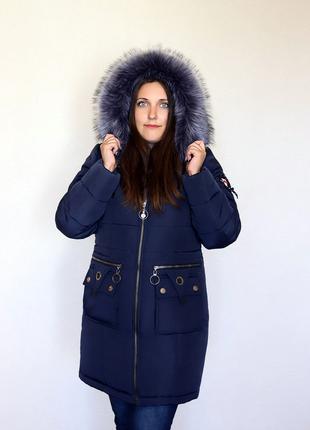 Разм. 44-54 Зимняя куртка парка Ирэна темно-синяя