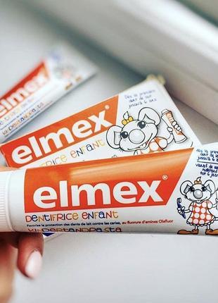 Зубные паста Elmex детская Dentifrice Enfant 50 ml