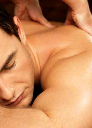Пропоную масаж.