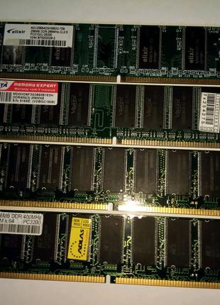 Модули памяти ddr 256mb pc2100-3200