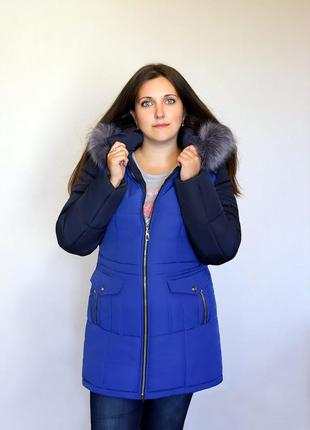 Разм. 44-54 Куртка парка Лана, силикон и + на меху