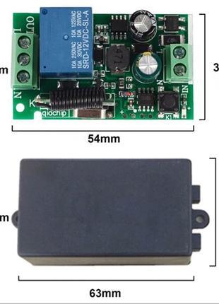 Беспроводное радио реле 220вольт 433МГц 10 ампер