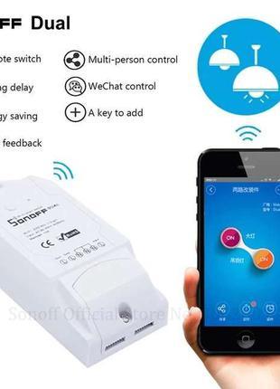 Sonoff Dual двухканальное wi-fi вай-фай реле умный дом