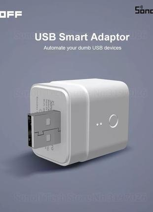 Sonoff Micro вай-фай выключатель USB 5В