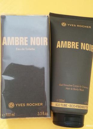 Набор Ambre Noir Мужской Парфюм + Гель для душа + Пак Yves Rocher