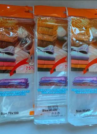 Вакуумные пакеты для хранения вещей 50х60, 60х80, 70х100, 80х110