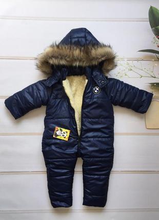 Детский зимний комбинезон .