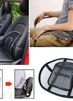 Ортопедическая спинка - подушка на кресло и авто / сиденье / д...