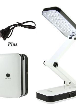 Настольная лампа DP LED-666. Светильник. Подарок.