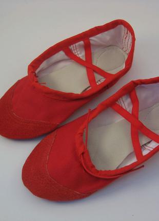 Балетки танцевальные красные