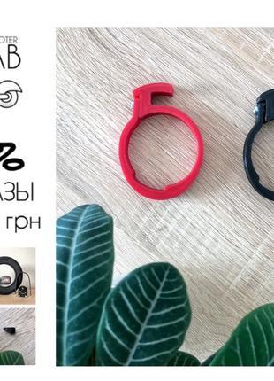 Стопорное кольцо фиксатор/зажим узла складывания Xiaomi M365 /...