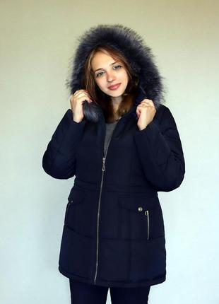 Разм. 44-54 Куртка парка Лана, силикон и + на меху, темно-синяя