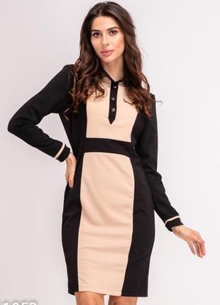 Черно-бежевое облегающее платье с планкой