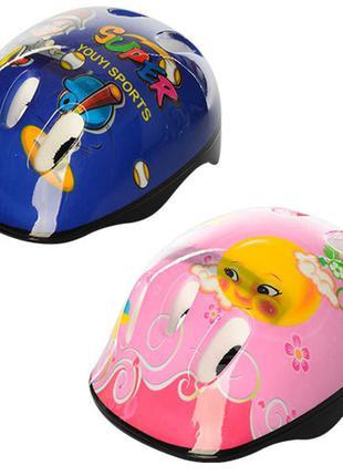 Шлем детский защитный 0014, 26х20х13 см, 6 отверстий, размер сред