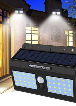 Настенный уличный светильник с датчиком движения Solar Motion Sen
