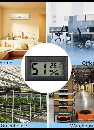 Термометр градусник гигрометр влагомер гігрометр вологомір волога