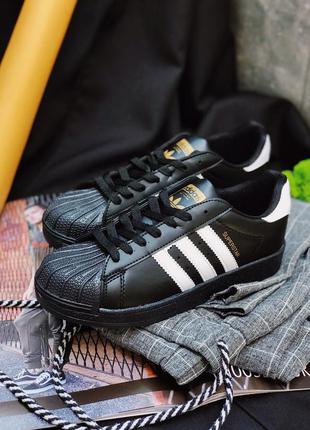 Женские кроссовки adidas superstar black white  😍
