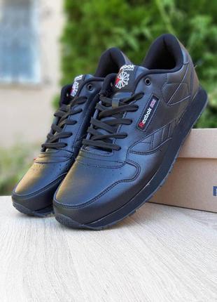 Мужские кроссовки великаны reebok classic рибок классик чёрные