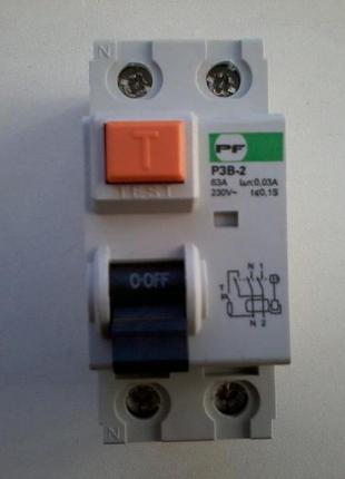 УЗО вимикач диференційний 63А