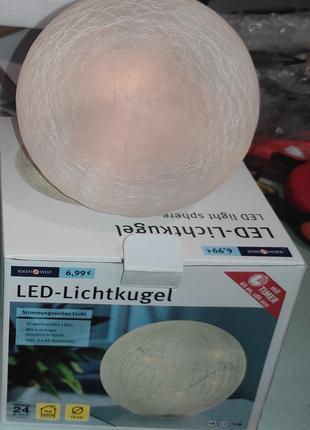 """Светодиодный LED светильник """"Шар"""" с таймером IDEEN WELT новый"""