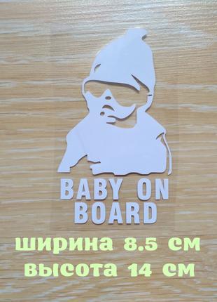 """Наклейка на авто Ребенок в машине""""Baby on board"""""""