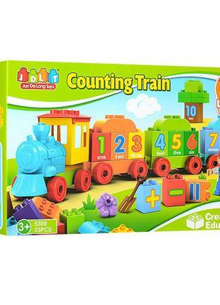 Конструктор Поезд JLDT 5300