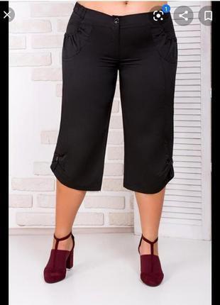 Женские классические укороченные брюки большого размера # бата...
