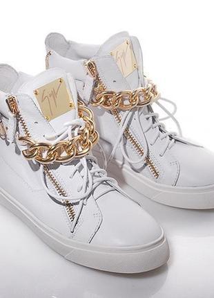 Сникерсы кеды кроссовки белые с золотой цепочкой в стиле giuse...