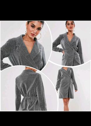 Платье - пальто серебристое Missguided