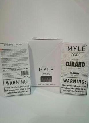 MYLE Cubano Pod . 100% оригинальная продукция. Скидки.
