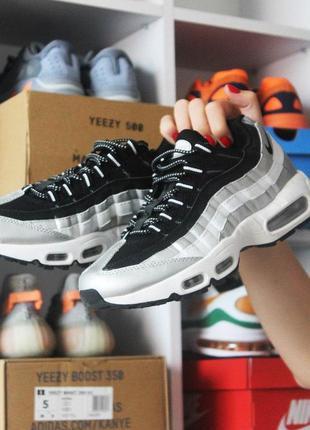 Nike air max 95 black silver
