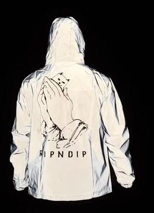 Ripndip куртка светоотражающая. рефлективная ветровка.