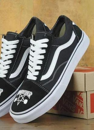 Vans old skool thrasher