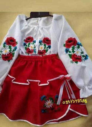 Вышиванка Вишиванка для девочки 4 - 5 лет украинский костюм