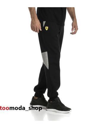 Штаны Puma Ferrari Sf Sweat Pants Cc 57670902 брюки спортивный...