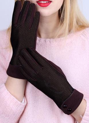 Перчатки сенсорные,осень/зима, на плюше