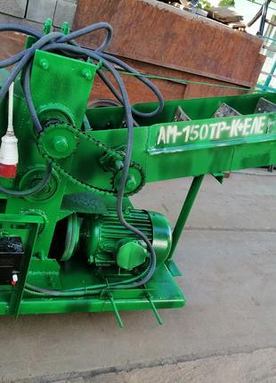 Измельчитель веток АМ-150тр-К+электро