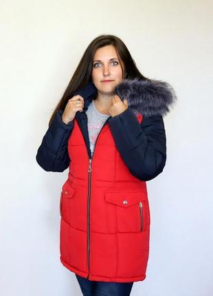 Разм. 44-54 Зимняя куртка парка Анна2
