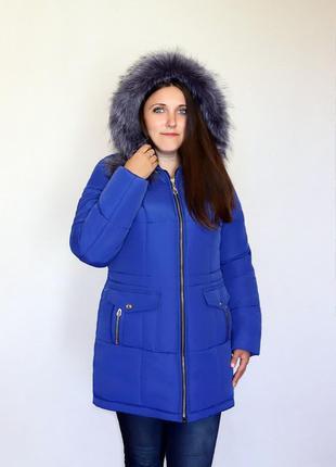 Разм. 44-54 Зимняя куртка парка Анна электрик